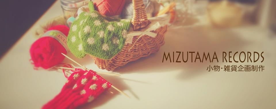 MIZUTAMA RECORDS